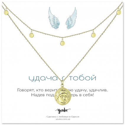 Подвеска серебряная Двойная Монета Антик Youko желтая позолота