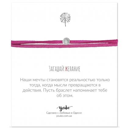 Браслет серебряный Двойной кожаный шнур Youko с золотой пластиной
