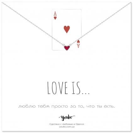 Подвеска серебряная Сердце Youko с рубиновой эмалью