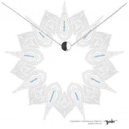 Подвеска серебряная Обсидиановый Желудь Youko вертикальный