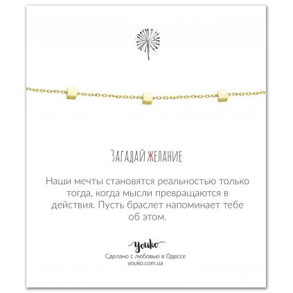 Браслет серебряный Кубики на якорной цепочке Youko желтая позолота