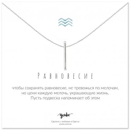 Кольцо Бусины Натуральные Ассорти Youko