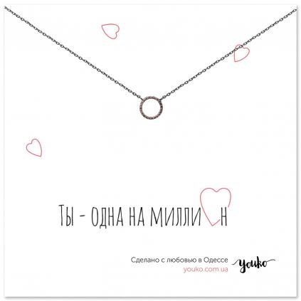 Кольцо Водопад Youko