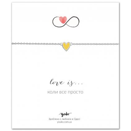 Браслет серебряный Сердце с эмалью Youko желтого цвета