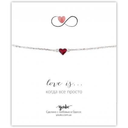 Браслет серебряный Сердце с эмалью Youko рубиновой
