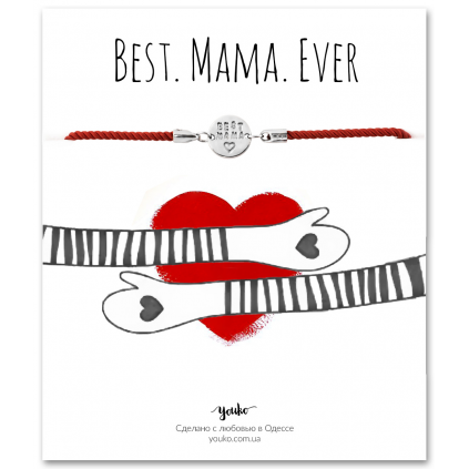 Браслет серебряный Бест Мама Youko шелковый шнур