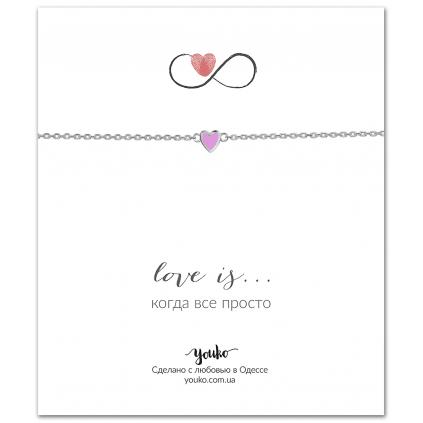Браслет серебряный Сердце Маленькое Youko эмаль розовая